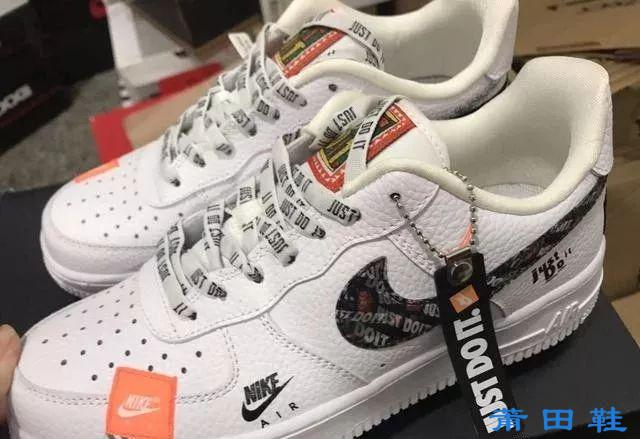 "Nike Air Force ""just do it""(公司级)"